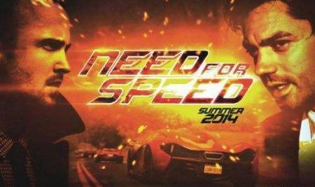 Фильм Need for Speed - Скачать фильм NFS